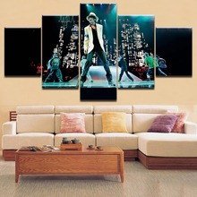 Framework Hot Sell 5 Pieces HD Printing Painting Michael Jackson Modern Type Poster Modular For Home Decorative Bedroom