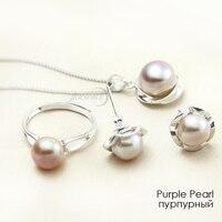 Настоящий свадебный натуральный жемчуг ювелирные наборы 925 серебряные серьги набор, Пресноводный Жемчуг наборы ожерелье кольцо женский лучший подарок на день рождения