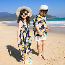 Summer Family Matching Casual Beach Outfit