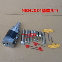 Shibang Precision Trimmer Plunger NBH2084 Scythe Knife Handle Adjustable Drill