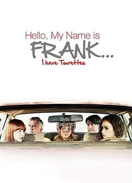 《我叫弗兰克》2014年美国剧情,喜剧电影在线观看