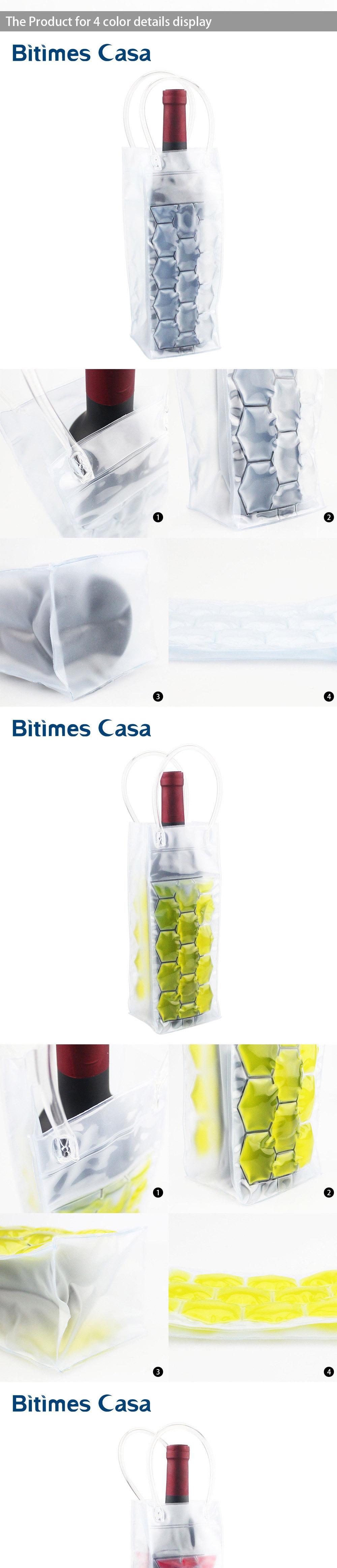 Ice Wine Bag 2-3