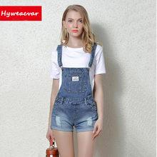 6f99661f89a928 High Waist Jeans with Suspenders for Women-Achetez des lots à Petit ...