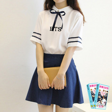 BTS Skirt & Shirt Set