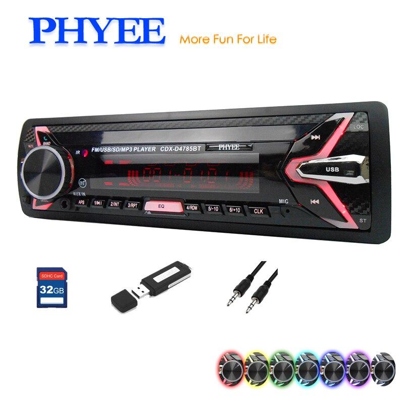 PHYEE Съемная панель 1 Din Autoradio Bluetooth автомагнитола MP3 USB Аудио Стереосистемы Головной блок 7 Цвета Освещение 4785BT