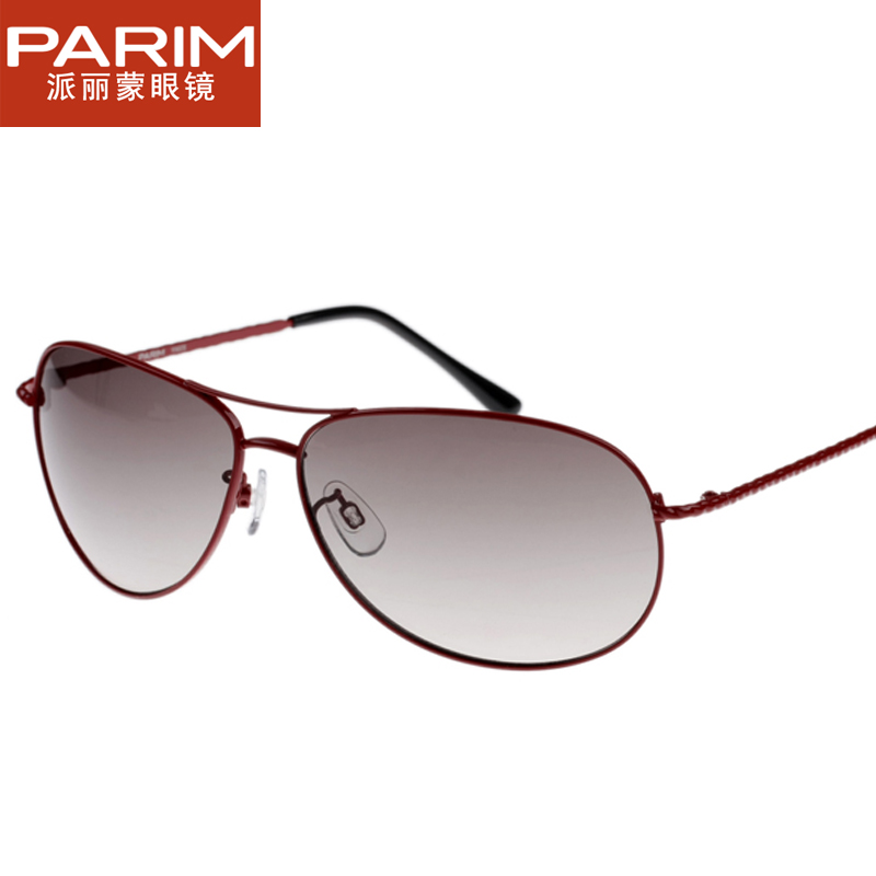 The left bank of glasses women's parim sunglasses fashion sunglasses large sunglasses 3305 three-color
