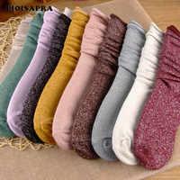 [EIOISAPRA] Calcetines largos de Color caramelo para Mujer Calcetines de algodón feliz divertidos brillantes brillo Meias borde elegante pila de Calcetines Mujer