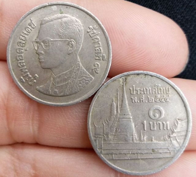 Thailand 1 Baht Münzen King Asien Welt Land Sammlung 100 Echte Und