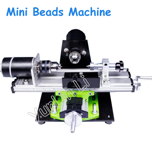 Mini Beads Machine 220V Small Bead Lathe Wooden Bead Processing Tools Household Drilling Machine Bead Polisher
