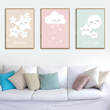 Cloud Poster Cartoon Painting Wall Art Nursery Decor Posters And Prints Baby Rooms Nordic Style Kids Poster On The Wall Unframed posters and prints kids room cartoon rabbit paintings wall decor picture poster nursery wall art nordic poster pink unframed