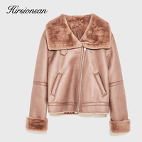 Hirsionsan Winter Jacket Women 2017 Fur Collar Long Sleeve Warm Fur Inside Coats Thick Basic Bomber