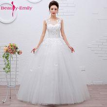 Skönhet-Emily Plus Storlek Vit Billiga Bröllopsklänningar 2017 Bollkedja Pärlor Snör åt Bröllopsfest Brudklänningar Vestido de Noiva