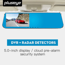 5.0 inch HD1080P Auto Car DVR Camera Recording Dash Radar driver Detector 170″ Wide Angle Parking Monitor G-sensor night vision