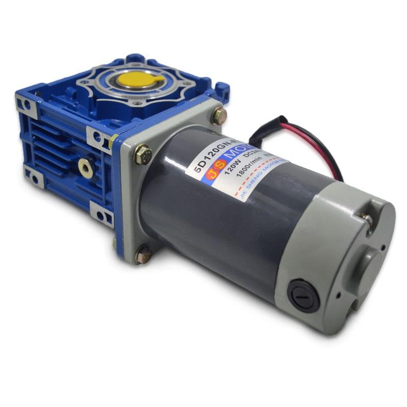 5d120gn rv40 dc 12v 24v 120w 1800rpm dc gear motor worm for 120 rpm dc motor