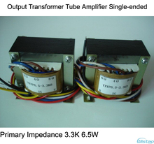 Tube Amplifier Output Transformer Z11 Single-ended Silicon Steel EI Transformers 300B 2A3 Power 25W Audio HIFI DIY
