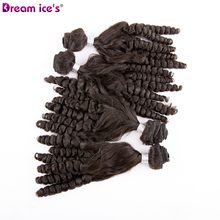 Synthetic Loose Wave Hair Bundles Weaving 4 bundles /lot 200g16inch*2 18inch*2 Natural Soft Hair extensions(China)
