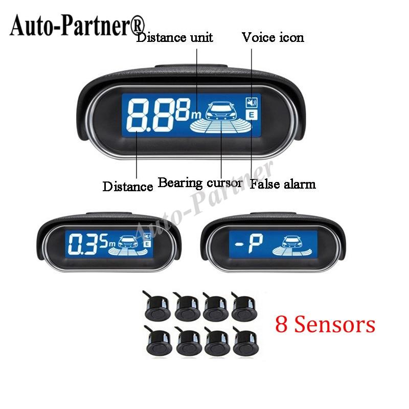 ФОТО Universal Reversing radar 8 Parking Sensors 8 Weatherproof Rear Front View Reverse Backup Radar Kit LCD Display Monitor