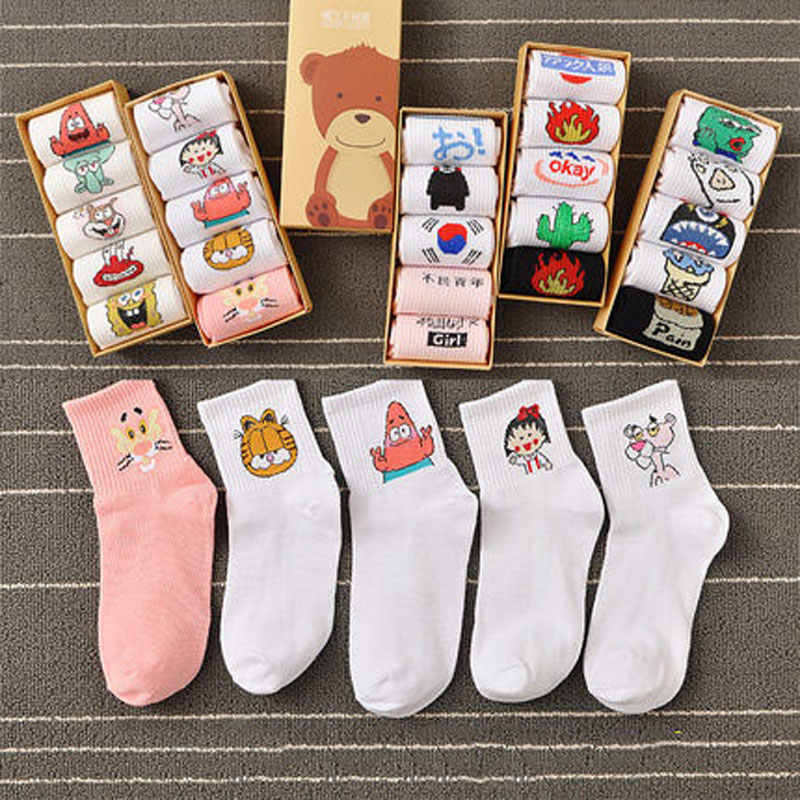Ins estilo divertido Animal estampado mujeres Short Set calcetines 5 pares de dibujos animados Ulzzang algodón tobillo transpirable Mujer Harajuku Cool Sox