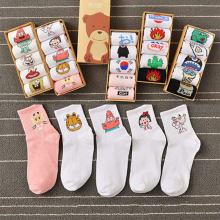 Ins Style Funny Animal Patterned Women Short Set Socks 5 Pairs Cartoon Ulzzang Cotton Ankle Breathable Female Harajuku Cool Sox(China)