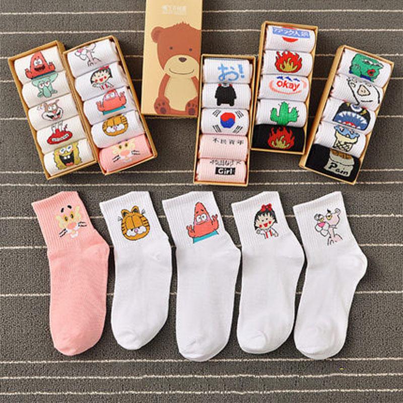 Ins Style Funny Animal Patterned Women Short Set Socks 5 Pairs Cartoon Ulzzang C