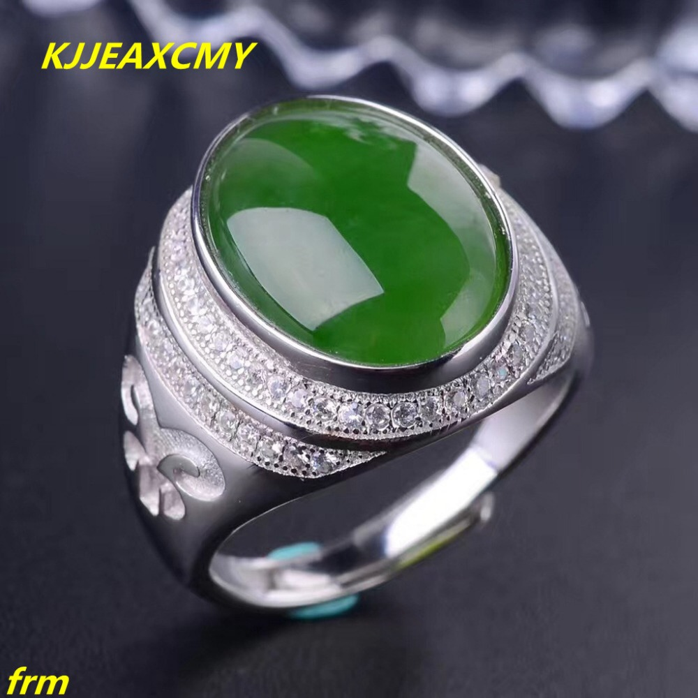 KJJEAXCMY Fine jewelry 925 silver inlaid colorful natural jade ring men and women ring