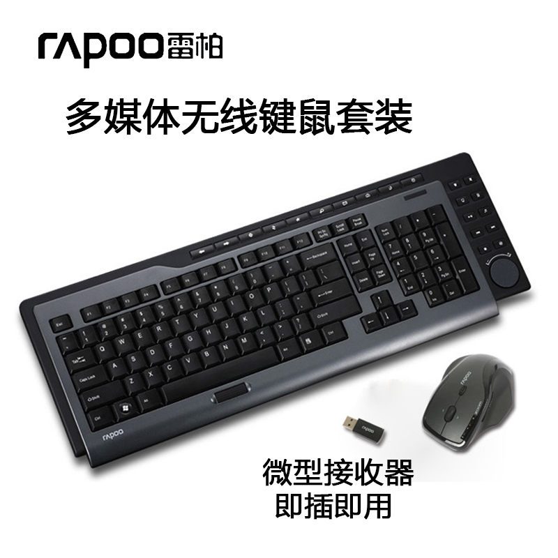 все цены на  8300 rapoo wireless keyboard and mouse large household multimedia wireless mouse and keyboard set  онлайн