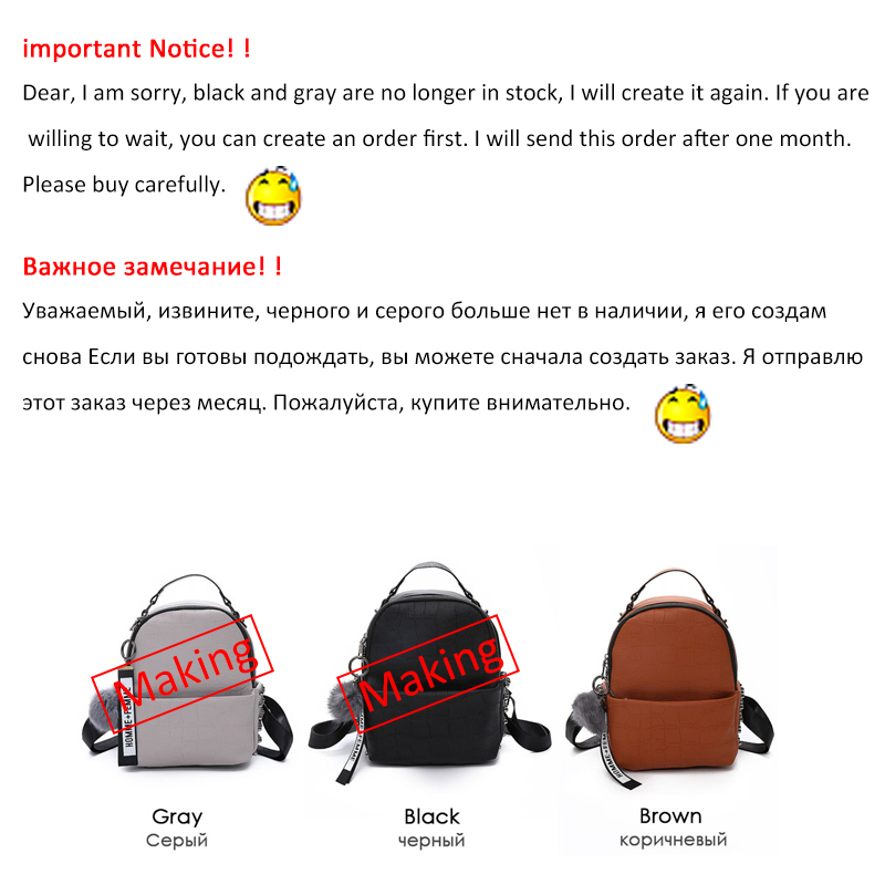 Casmor Women Luxury Brand Pu Leather Backpack Female Fashion Vintage Mini School Bag For Adolescent Girls Backpacks #2