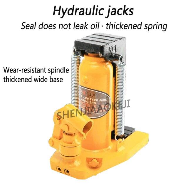 1PC Claw Hydraulic Jack MHC30T Hydraulic Jack Hydraulic Lifting Machine Hook Jack Bold Spring No Oil Leakage Top Load 30T
