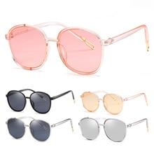 aa20c66720 Unisex de moda, gafas de sol de marca de diseñador Streetwear marco  transparente gafas de sol de Color clásico gafas sombrilla g.