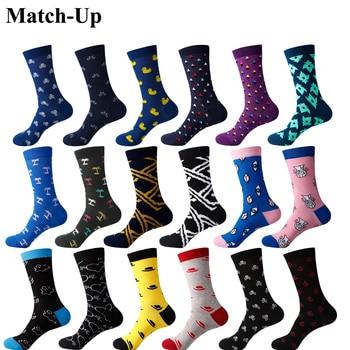 Match-Up New Cartoon styles wholesale mans brand Combed cotton dress socks  wedding