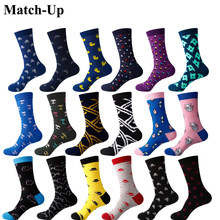 665eee165 Match-Up New Desenhos Animados marca Penteado meias de algodão do vestido  do casamento estilos do homem atacado meias
