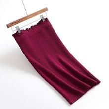 Femme Bodycon חצאית למתוח