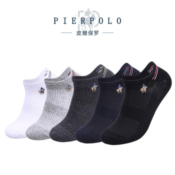 5pairs/lot Pier polo men socks ankle socks cotton  brand chaussettes homme summer business thin Breathable skarpetki meskie мокасины pier one pier one pi021amzxl44