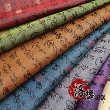 Woven damask costume hanfu cos wire satin fabric chinese style gift box packing decoration
