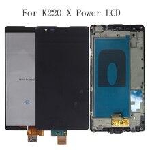 شاشة عرض أصلية لهاتف LG X power K220 K220DS F750K F750K LS755 X3 K210 US610 K450 شاشة LCD تعمل باللمس مع طقم تصليح الإطار