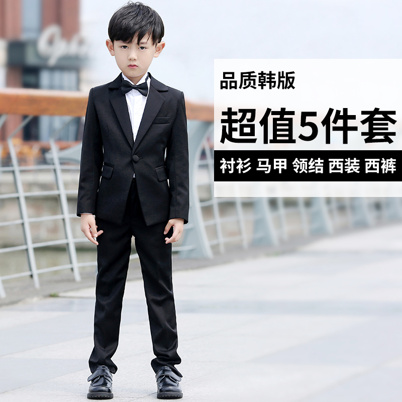 Boys Suits For Weddings Kids Prom Suits Wedding Clothes for Boys ...