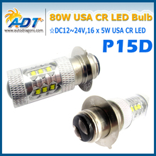 4XCar Led P15D H6M Full USA CR XBD 80W Bulb Super White Fog Light Tail Driving led headlight bulb drl with lens