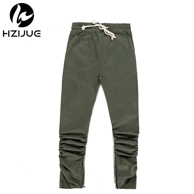 harem pants kanye - photo #20