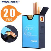 The focus cigarette Case Box Hold 20 cigarettes USB Charging cigarette lighter windproof electronic cigarette lighters fc013