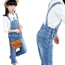 Spring baby girls clothes kids Bib light girl siamese trousers children overalls toddler denim pants 10 12 years children jeans