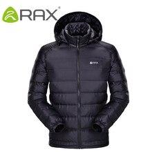 Rax 2015 Men Winter Hiking Down Jacket Women Ultra Light Warm Hiking Climbing Camping Portable Warm Women Sports Down Jacket