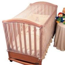 Для малышей Детская кроватка насекомые, комары сеточный балдахин детская кроватка складная кроватка сетчатый навес для ребенка