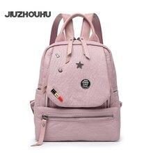 Новинка 2017 года корейский мода PU кожа Сумка Для женщин милые мягкие знак рюкзак женская маленькая сумка Повседневное сумка отдыха рюкзак
