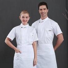Новое поступление Мужчины кухня повар ресторана спецодежда униформа повар несколько цветов рубашка Двойной Брестед шеф-повар куртка