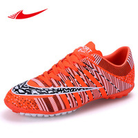 Beita Outdoor Soccer Shoes For Men Youth PU Cheap Lace Up Athletic Football Shoes Comfortable Lawn