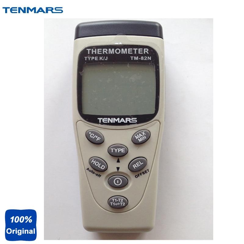 Handheld Digital Industrial Thermometer Temperature Meter TM82N new industial instrument precision industrial digital thermometer temperature controller for welding machine best