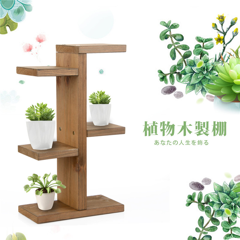 Storage Rack Mini Plant Stand Small Stool Display Wood