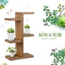 Support de rangement pour Mini plantes, support pour tabouret en bois, support de plantation, pour intérieur et extérieur, décoration au bureau et à la maison