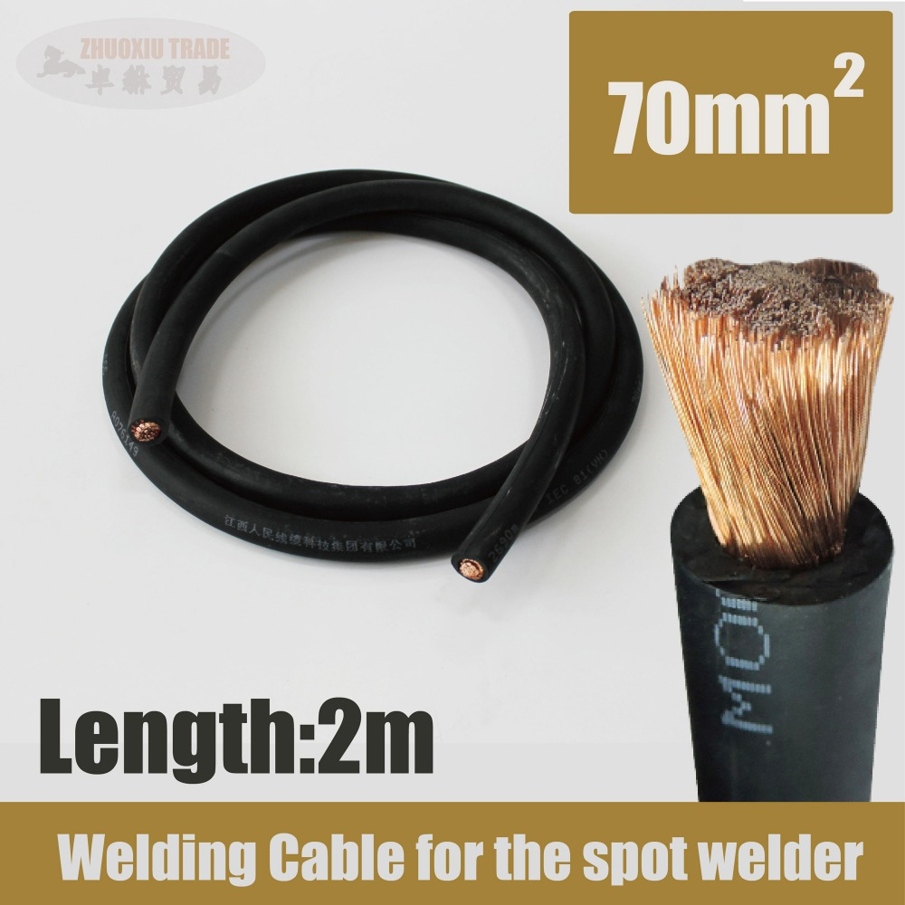 70mm Welding Cable 2 meters for the spot welder,Stud spotter welder accessory welding gun cable(C-70-2)  цены
