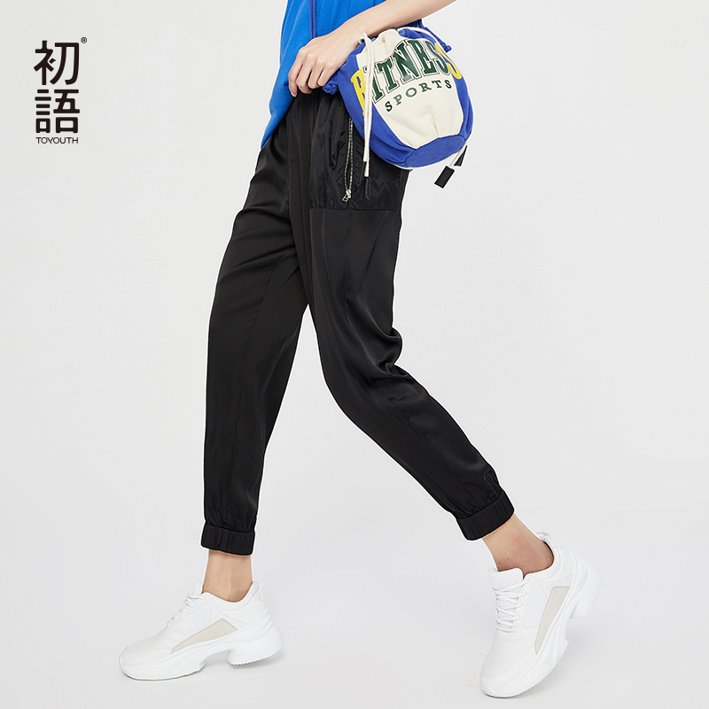 Toyouth Casual Pants Womens Sweatpants And Joggers Solid Color Sport 2019 Spring Autumn High Waist Hip Hop Trousers